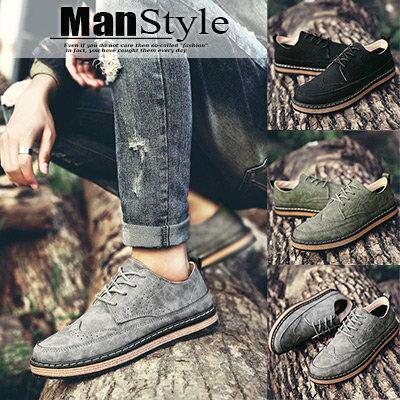 任2+贈1增高墊1088元-ManStyle潮流嚴選韓版英倫復古雕花布洛克增高休閒鞋皮鞋【K9S1410】