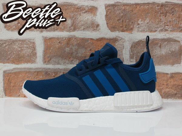 男生 BEETLE PLUS 全新 ADIDAS NMD R1 藍 白 反光 3M 網布 慢跑鞋 S31502 US8.5 D-648