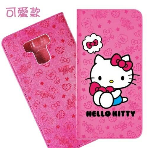 【Hello Kitty】ASUS ZenFone 3 Max (ZC553KL) 5.5吋 戀愛系列彩繪可站立皮套(可愛款)