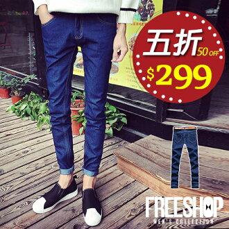 牛仔褲 Free Shop【AFS04】街頭型男極簡素色百搭彈性彈力小直筒單寧牛仔褲牛仔長褲 藍色