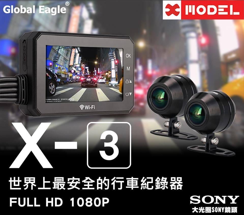 送32G記憶卡 響尾蛇 X3   機車行車記錄器 WIFI  SONY 鏡頭  前後1080P