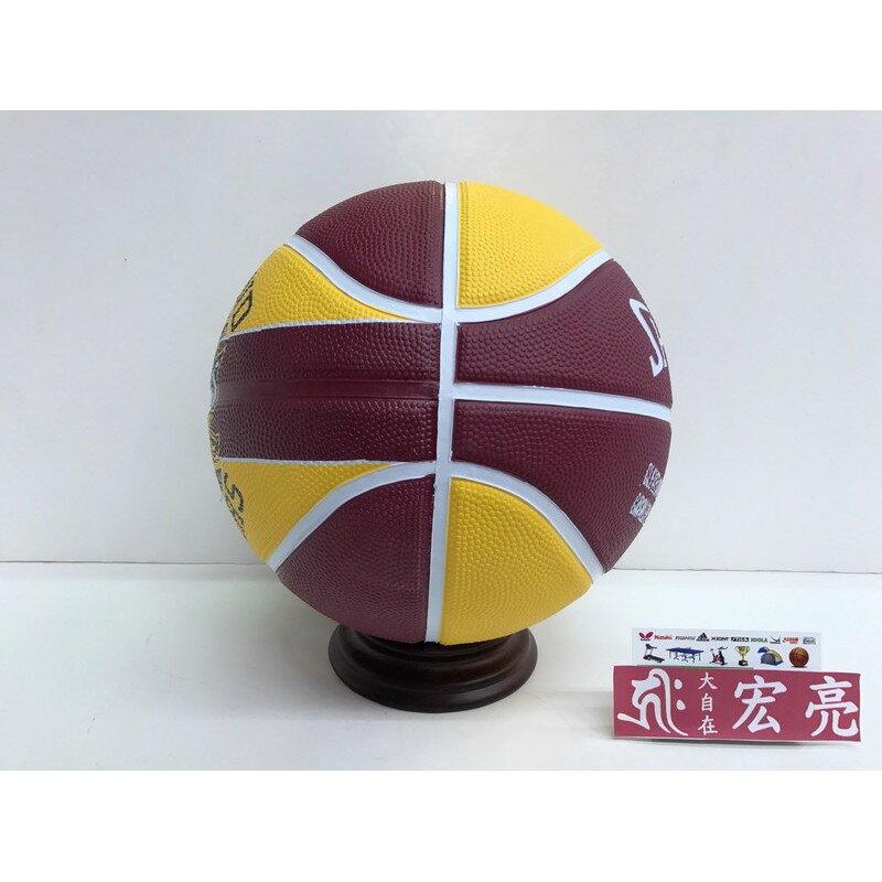 [大自在]附發票 SPALDING斯伯丁 籃球●免運 室外 隊徽球系列 騎士隊可加購球袋 觸感(耐磨) SPA83504