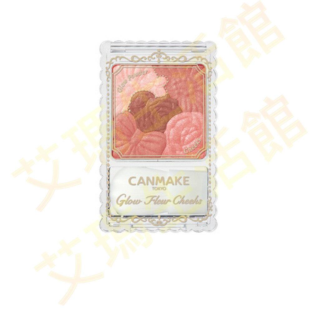 日本 CANMAKE 花漾瑰麗腮紅 最新的顏色11號色