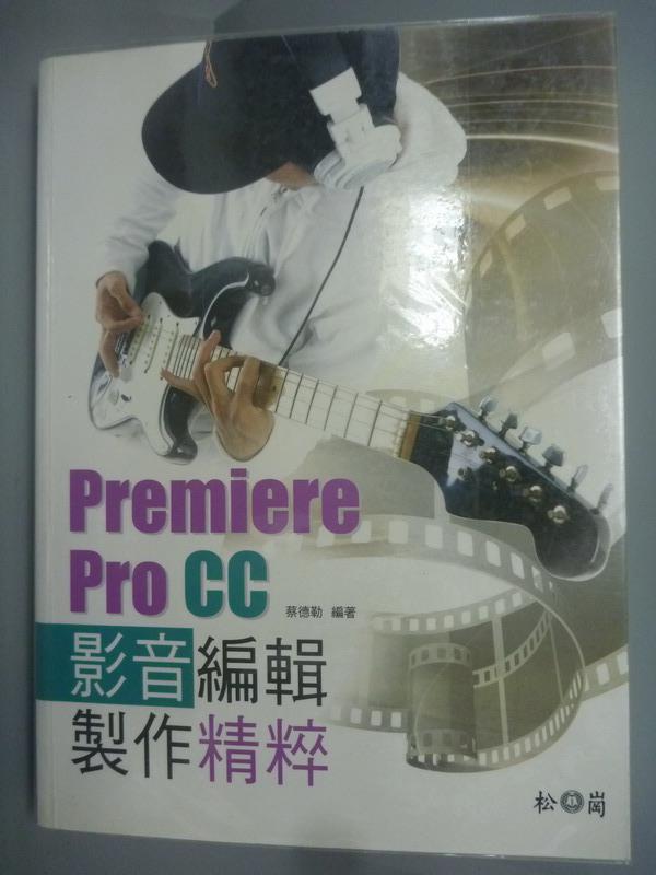 【書寶二手書T1/電腦_ZHH】Premiere Pro CC影音編輯製作精粹_蔡德勒_附光碟