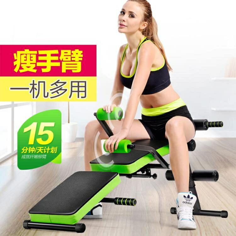 仰臥起坐板可折迭仰臥起坐健身器材多功能家用智能健腹器仰臥板