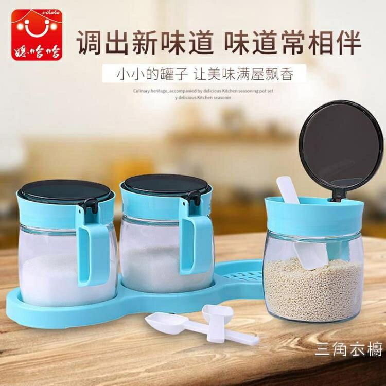 調味罐創意廚房用品玻璃調味罐套裝調味家用單個鹽罐辣椒調料瓶裝