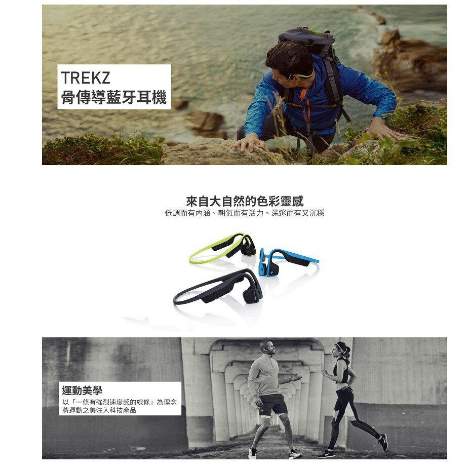 【AFTERSHOKZ】 Wireless Titanium AS600骨傳導藍牙運動耳機 藍芽耳機 無線耳機 耳機 2
