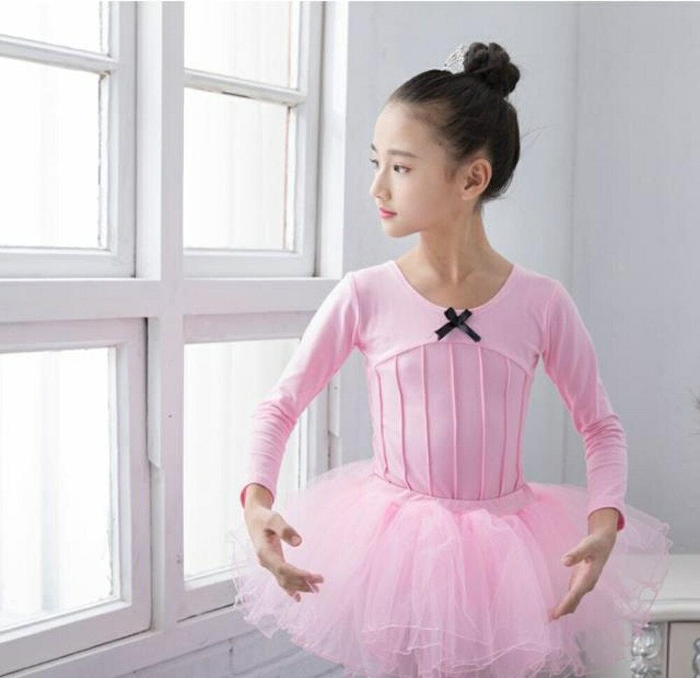 兒童舞蹈服 兒童舞蹈服裝女童練功服分體少兒民族跳舞長袖女孩芭蕾舞紗裙秋季 coco衣巷 母親節禮物