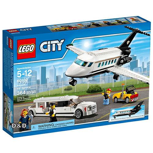 樂高積木LEGO~ LT60102 ~City 城市系列 ~ 機場 VIP 貴賓室
