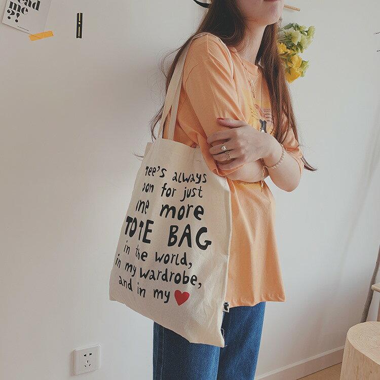 現貨 日本 英文字母印花帆布包/側背包/購物袋