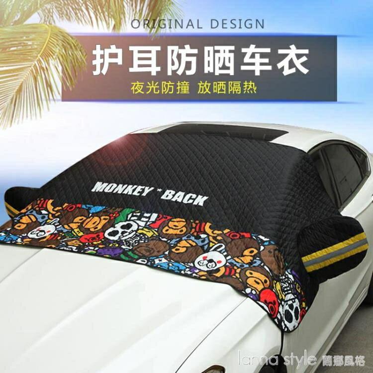 汽車前擋遮陽車前檔風玻璃遮陽簾防曬遮陽罩遮陽板車用隔熱布神器