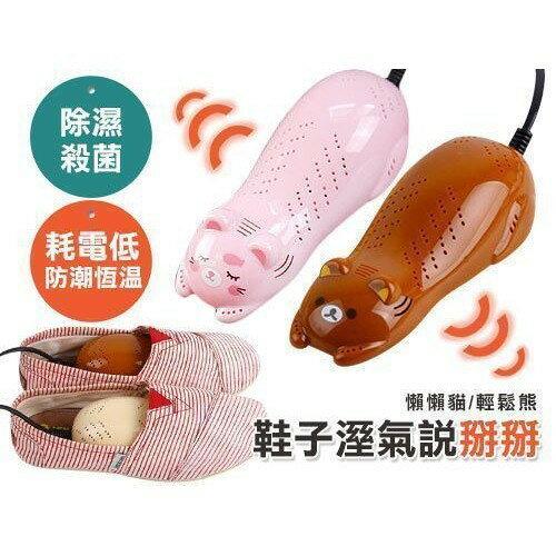 薰香款 卡通烘鞋機 動物造型烘鞋器 冬季雨季潮濕烘襪器 除臭殺菌烘乾器