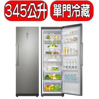 可議價★全館回饋10%樂天點數★SAMSUNG三星【RR35H61157F/TW】《345公升》冷藏右開冰箱