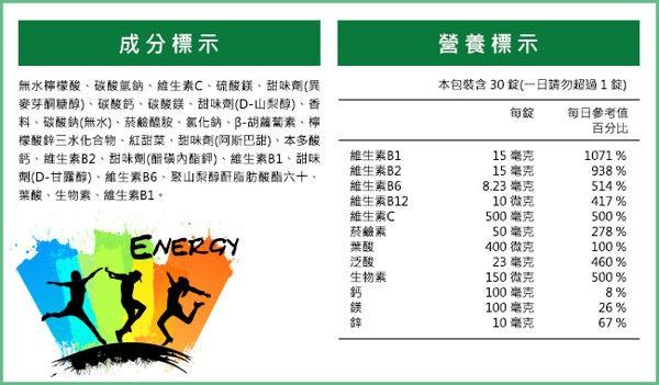 [原廠公司貨]拜維佳水溶性維他命發泡錠B群+C(柳橙口味)30錠 / 盒 三盒 EXP:2022.8 5