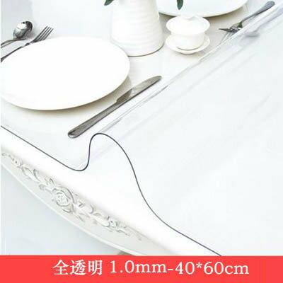 【1.0mm軟玻璃桌墊-40*60cm-2個組】PVC餐桌茶几桌布防水防燙防油免洗膠墊(可混搭)-7101001