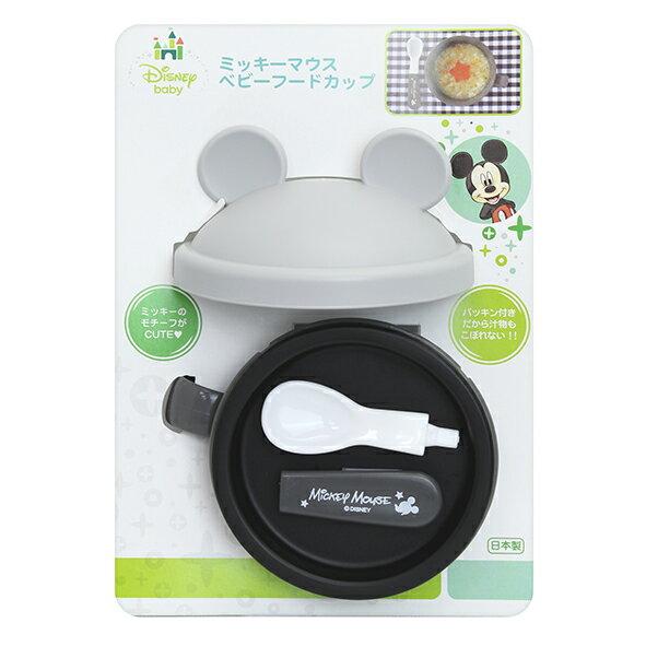 日本直送 Mickey Mouse 米奇 米老鼠 簡易風格 嬰兒外出用 單把手 食物碗 ((附湯匙))