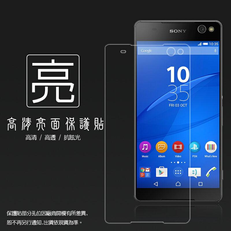 亮面螢幕保護貼 Sony Xperia C5 Ultra 保護貼