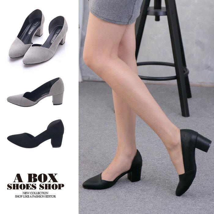 【KD9029】MIT台灣製 OL必備 時尚質感絨布 側面簍空 5.5CM中粗跟 尖頭包鞋 3色