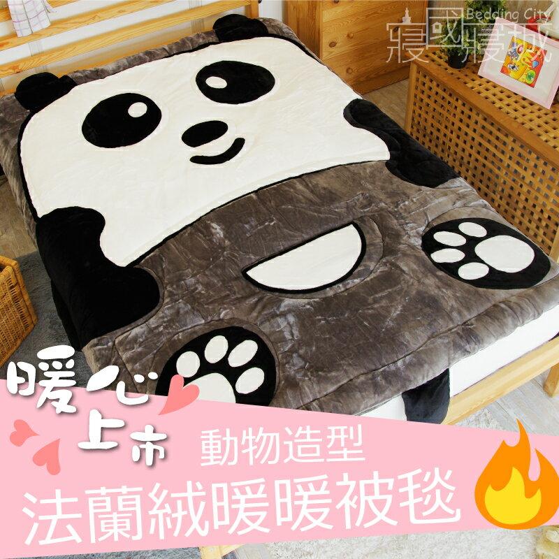 動物造型法蘭絨被毯-竹の熊貓【細緻柔順、極暖、可當棉被使用 】#法蘭絨 #寢國寢城 0