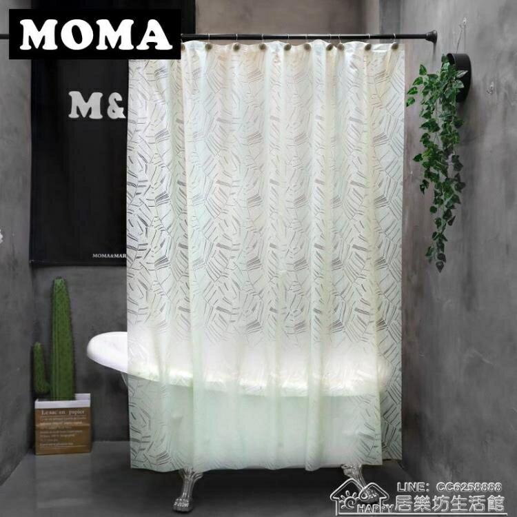浴室簾子防水掛簾衛生間防霉加厚高檔隔斷淋浴簾雨後蕉葉yh