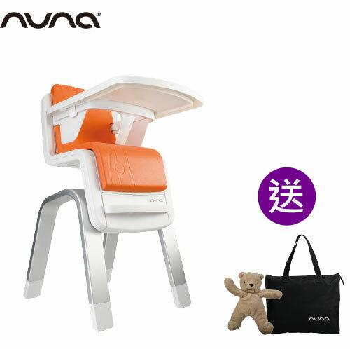 【出清$8280再贈收納袋+玩偶(隨機)】荷蘭【Nuna】ZAAZ 高腳椅(橘色)