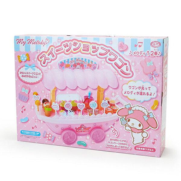 《三麗鷗Sanrio》玩具有聲甜點車-美樂蒂