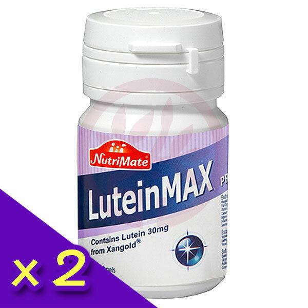 Nutrimate你滋美得 愛明複方加強型(60粒/罐) X2