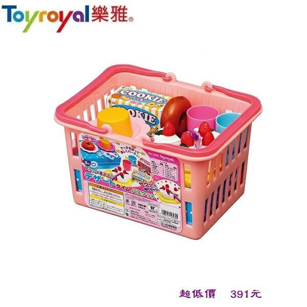 美馨兒:*美馨兒*樂雅Toyroyal-購物籃切切樂-甜點組391元