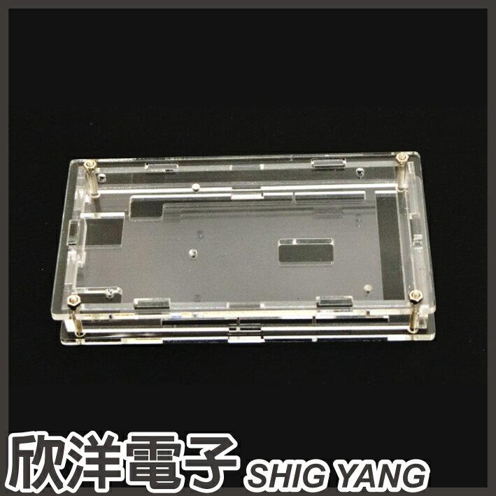 ※ 欣洋電子 ※ Mega2560 壓克力保護盒(1188) #實驗室、學生模組、電子材料、電子工程、適用Arduino# - 限時優惠好康折扣