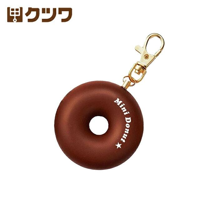 咖啡色款【日本正版】迷你甜甜圈 防身警報器 85分貝 防犯警報器 安全警報器 高分貝警報器 - 069611