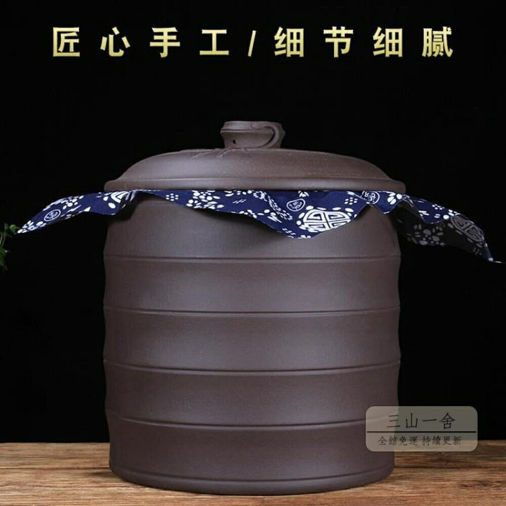 茶葉罐 銷大號紫砂茶葉罐 普洱七子餅儲存罐 白茶密封防潮茶缸-三山一舍JY【99購物節】