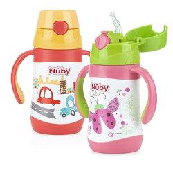【奇買親子購物網】Nuby 280ml不鏽鋼真空學習杯(細吸管)