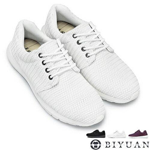 MIT手工休閒鞋麥芽紋質感【Q2AA08】OBIYUAN舒適慢跑鞋共3色