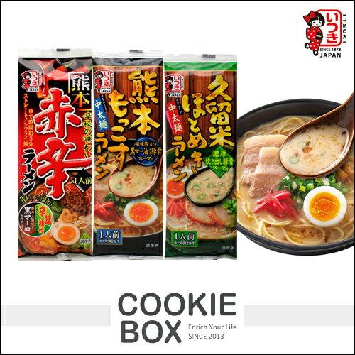 日本 ITSUKI 熊本 久留米 拉麵 系列 麵條 九州 拉麵 日式 風味 道地 赤辣 豚骨 方便麵 *餅乾盒子*