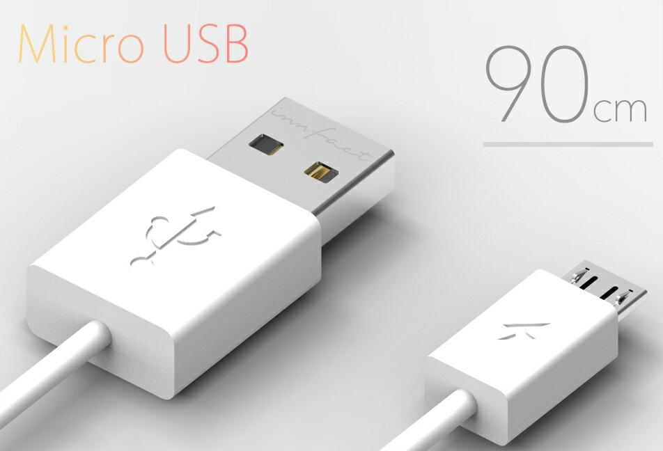 白色款-橘色閃電 Micro USB 快速充電線90cm