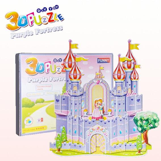 3D立體拼圖 紫色城堡 童話故事 金色巴黎