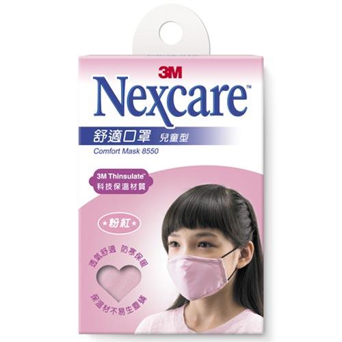 3MNexcare舒適口罩兒童型粉紅色