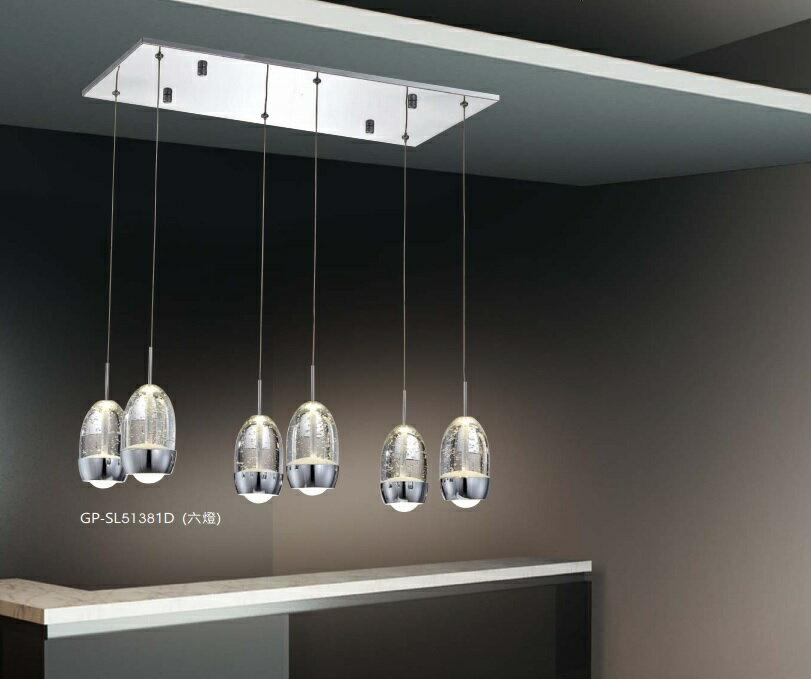 水晶鴕鳥蛋造型吊燈(三款可選)