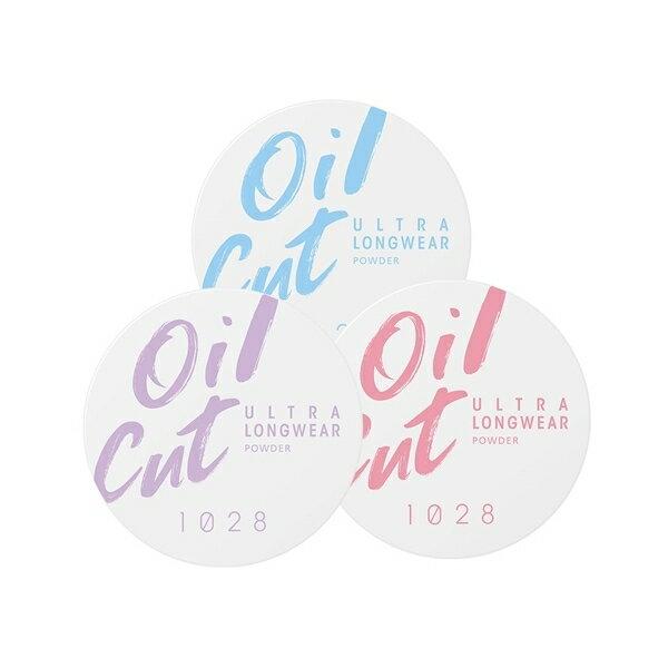1028 Oil Cut!超吸油嫩蜜粉(8g) 款式可選【小三美日】◢D018998