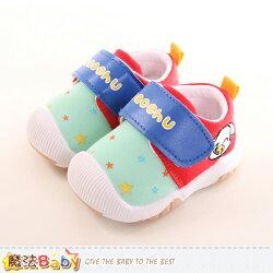 寶寶鞋 幼兒止滑外出鞋 魔法Baby~sk0193