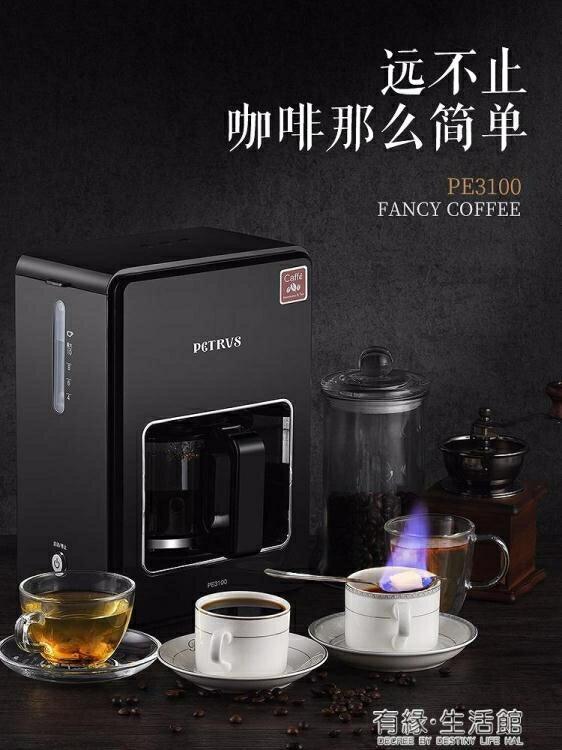 柏翠PE3100BL咖啡機家用小型全自動美式滴漏式現磨一體機煮壺迷你  聖誕節狂歡購
