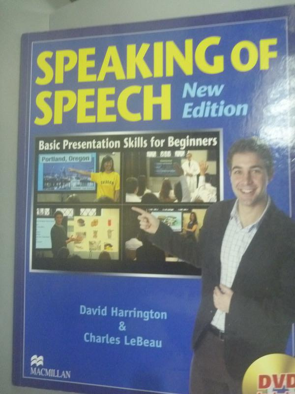 ~書寶 書T8/語言學習_ZCK~Speaking of Speech:Student B