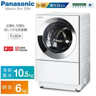 Panasonic 10.5公斤 ECONAVI 滾筒洗衣機 NA-D106X1WTW 晶燦白 日本製