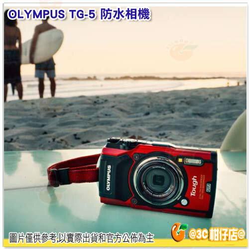 點數3倍   7 / 20前註冊送原廠電池 再送GOLLA包 OLYMPUS TG-5 TG5 GPS 潛水 防水相機 元佑公司貨 可錄 4K TG4 後繼 3