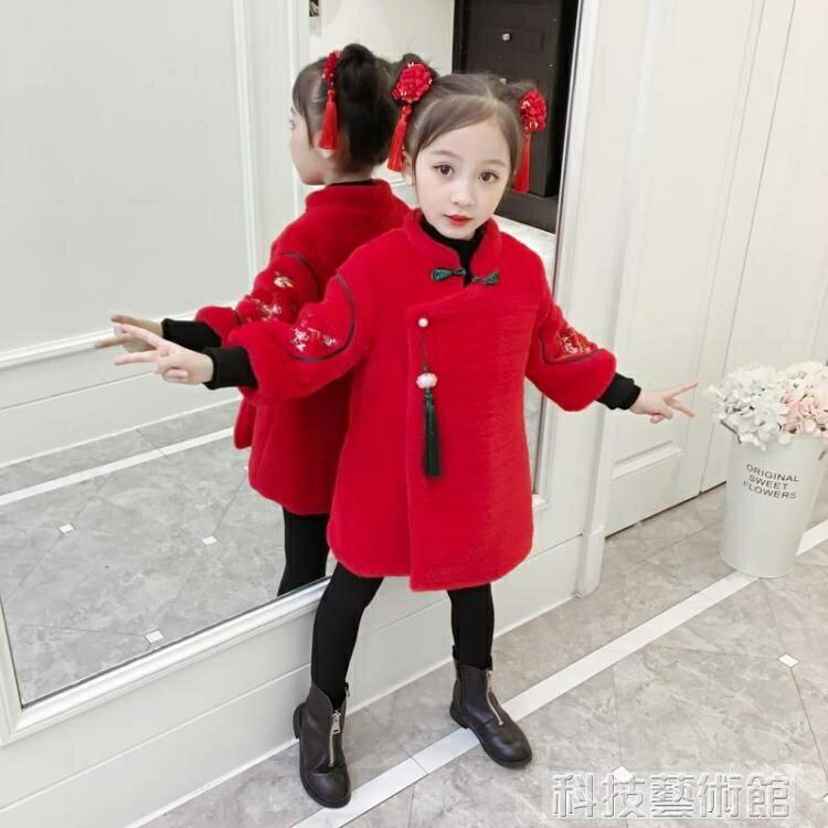 女童唐裝拜年服秋冬新年裝寶寶漢服中國風兒童裝加厚過年喜慶衣服    領券下定更優惠