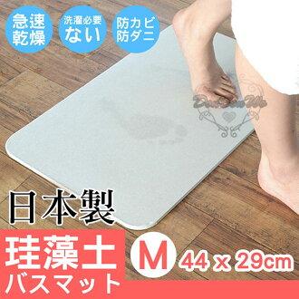 日本製HIRO珪藻土浴墊超強吸水力M號019323海渡