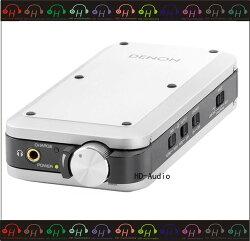 弘達影音多媒體 Denon DA-10 DA10 耳機擴大機 5.6MHz DSD 攜帶式耳擴 USB/DAC 公司貨