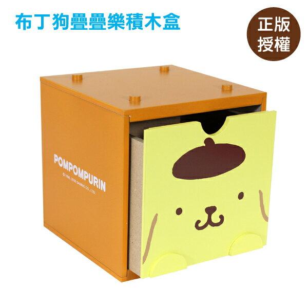 布丁狗疊疊樂積木盒 三麗鷗 木製 收納盒 禮物 布丁狗 [蕾寶]