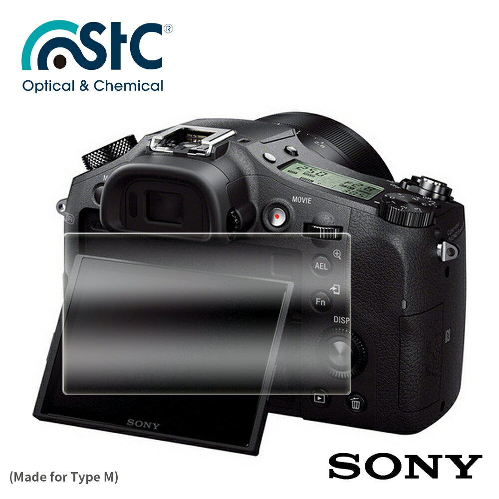 【STC】For SONY RX10 M1 / M2 / M3  - 9H鋼化玻璃保護貼