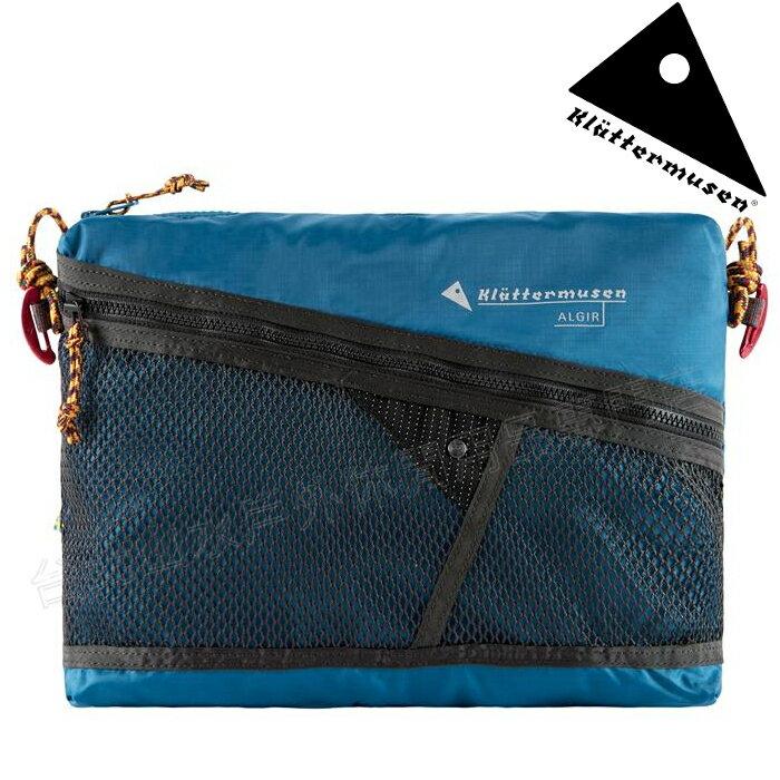 Klattermusen 攀山鼠 Algir 可擴充配件袋 大 /配件包/側背袋 KM41425U01 寶藍色 BS L號